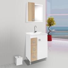 Gabinete para Banheiro com Espelho Ecco com Pés 86x56x34 Branco|Carvalo Fabribam