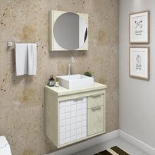 Gabinete para Banheiro Sevilha  59x55x37Cm Artico  Darabas Agardi