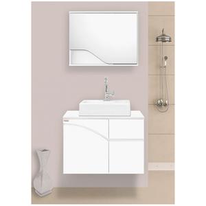 Gabinete para Banheiro Stille 43x60x42cm Branco Fabribam