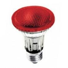 Lâmpada Halógena Ourolux PAR20 50W Luz Vermelha 250V (220V)