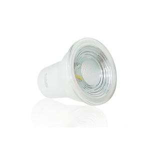 Lâmpada LED Dimerizável Mini Dicróica Luz Amarela 4W Luminatti 127V (110V)