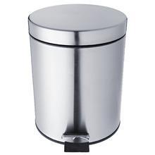 Lixeira de Banheiro Chão 5L Inox Prata Importado