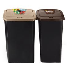 Lixeira Seletiva Plástico Marrom e Bege 40 e 30L Click Arthi