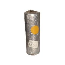 Lona Plástica Amarela 4x50m Brasil Bag