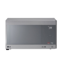 Micro-ondas Grill Smart Inverter LG Neo Chef 42L 110v - MH829