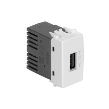 Módulo de Carregador USB 2.1A Bivolt S19 Branco Simon
