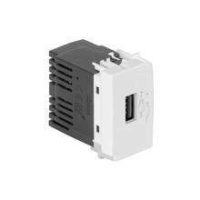 Módulo de Carregador USB 2.1A Bivolt S30 ou S35 Branco Simon