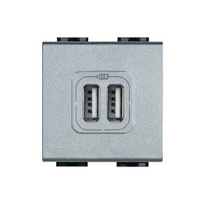 Módulo de Tomada Carregador USB 1500mA Aluminio LivingLight Bticino