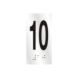 "Número ""10"" 7cm Alumínio Prata Sinalize"