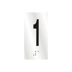 "Número ""1"" 7cm Alumínio Prata Sinalize"