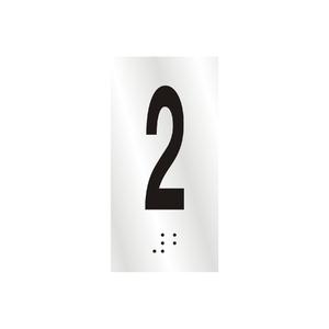 "Número ""2"" 7cm Alumínio Prata Sinalize"