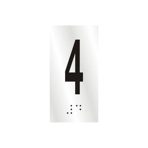 "Número ""4"" 7cm Alumínio Prata Sinalize"