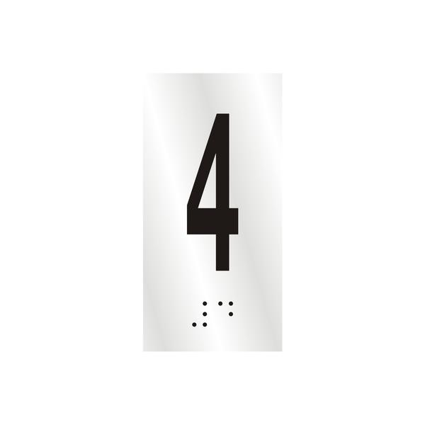 N mero casa 4 7cm adesivo alum nio prata leroy merlin - Numeros para casas leroy merlin ...