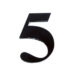 "Número ""5""  14,5cm Acrílico Preto Kami Acrílicos"