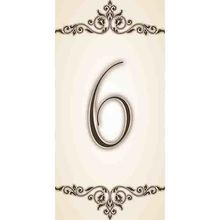 Número 6 em Cerâmica Bege Gabriella