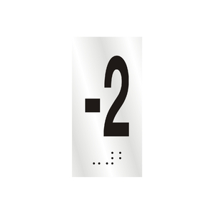 "Número ""-2"" 7cm Alumínio Prata Sinalize"