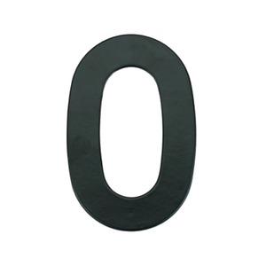 Número para Residência Número 0 14,5 cmx10 cm Cromado Bemfixa