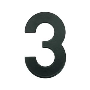 Número para Residência Número 3 14,5 cmx10 cm Cromado Bemfixa