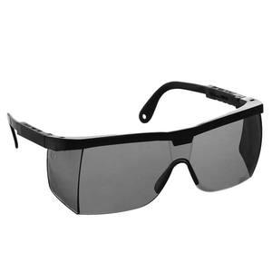 Óculos jaguar   Leroy Merlin e4a8342653