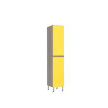 Paneleiro de Cozinha 220x40x53cm Amarelo  Prime Luciane