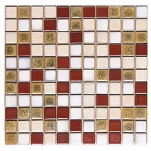 Pastilha de Porcelana Vermelho e BR 2,5x2,5