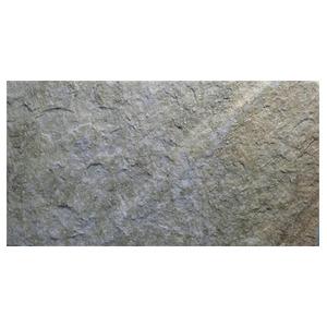 Pedra Natural Quartzito Ouro 15x30 Revestir