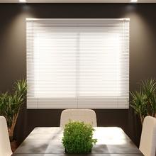 Persiana Horizontal Alumínio Inspire Branca 1,60x1,40m