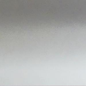 Persiana Sob Medida Horizontal 64 Cimento