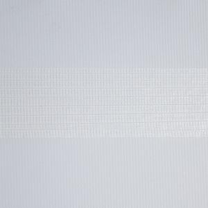 Persiana Sob Medida Rolô Double Vision 501 Gelo