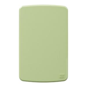 Placa sem Suporte 4x2 Cega Composé Verde WEG