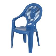 Poltrona Plástico Infantil Azul 58,5x29cm