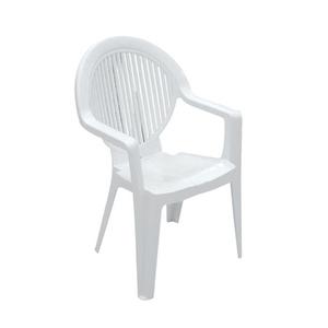 Poltrona Plástico Maresia Branca 91x56cm