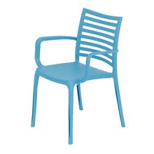 Poltrona Plástico Sunday Azul 84x59cm