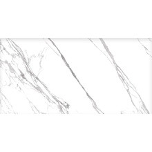 Porcelanato Esmaltado Polido Interno Borda Reta 120x240 Marmo Branco Eliane