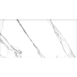 Porcelanato Esmaltado Polido Interno Borda Reta 80x160 Marmo Branco Eliane