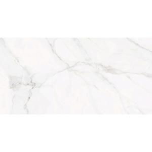 Porcelanato Interno Esmaltado Acetinado 51x103cm Calcuttá Lanzi
