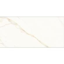 Porcelanato Interno Mármore Esmaltado Polido 58,4x117cm Opera White Portinari