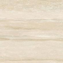 Porcenato Brilhante Borda Reta HD Mocca Bege 8567 56x56cm Ceusa