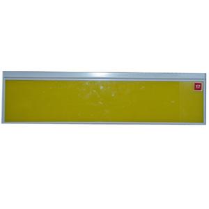 Porta de Alumínio Gaveta Modelo 418 Vidro Amarelo 200x745 JR Madeiras