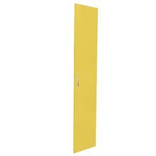 Porta para Cozinha Paris e Cristallo Amarelo F40/201