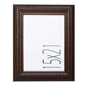 Porta Retrato Caqui Marrom 15x21cm