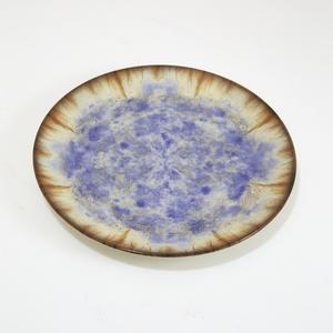 Prato raso cer mica azul coup ris 27cm porto brasil for Leroy merlin prato