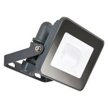 Refletor LED 10W 127V (110V) Inspire