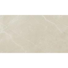 Revestimento de Parede Brilhante Borda Arredondada 33,5x60cm Pulpis Crema Eliane