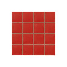Revestimento Externo Cerâmica ATS20/05/907 20x20cm Artens