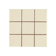 Revestimento Externo Cerâmica Multiplus Sand 20,3x20,3cm Ceral