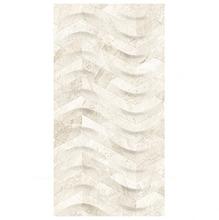 Revestimento para Parede Brilhante Dahino Setta 33,8x64,3 cm Ceusa
