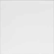 Revestimento para Piscina Raso Bianco 25x25cm Porto Ferreira