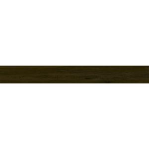 Rodapé Coordenado 9,5x87,5cm Mogno Artens
