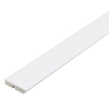Rodapé de MDF Ultra Branco RP7A Clean Premium 7x240cm Artens